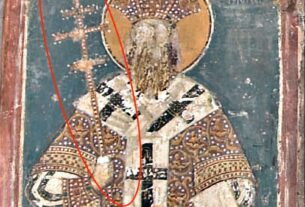 Нови докази да је Свети Сава био први српски патријарх