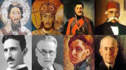 Учимо о својој историји из књига које су нам написали странци