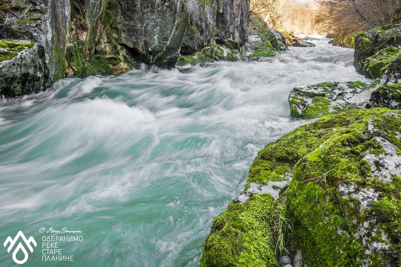 реке Старе Планине