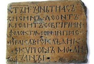 Срби су поставили камен темељац данашње цивилизације. Немац Јирген Шпанут