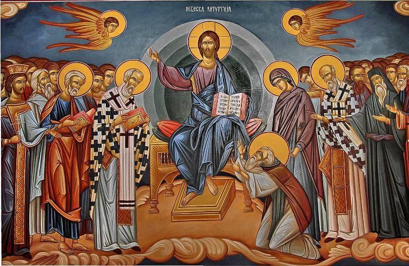 Небеска литургија