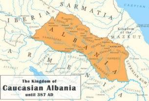 Порекло Албанаца