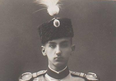 Краљевић Ђорђе