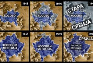 комунисти мењали границу Косова