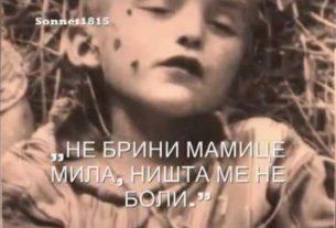У логорима су деца умирала у невероватним бројкама