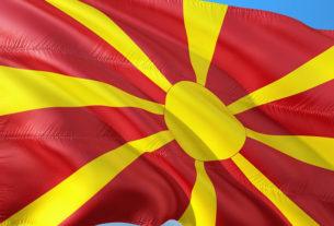 Македонија је Србија