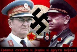 Нема бољих фашиста од комуниста