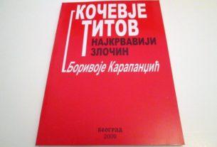 Кочевје - Титов најкрвавији злочин