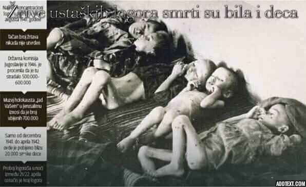 Изгладнела деца у Јасеновцу