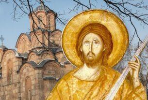 Једина фреска на свету у којој Христос држи мач, налази се у Србији