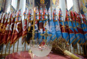 Српска пуковска застава