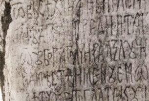 БУДНИХ ЈЕ СВЕ МАЊЕ: Фалсификовање историје на примеру древног српског календара