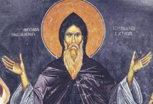 Зашто је сваки Немањић био Стефан?