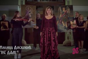 Милица Досковић - Не дам