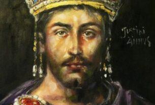 Цар Јустинијан је био Србин